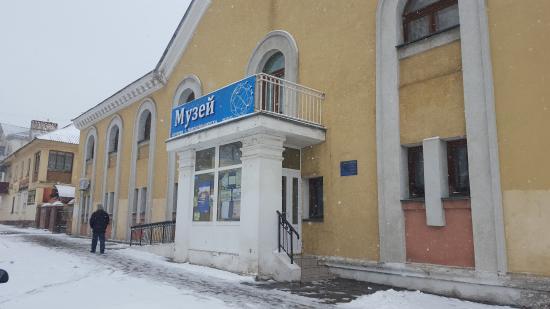 Museum of History of Novokuybyshevsk