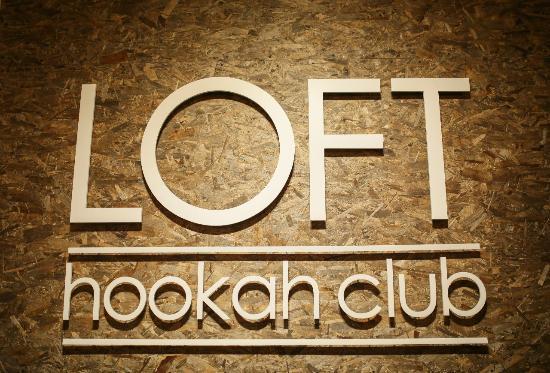LOFT Hookah Club