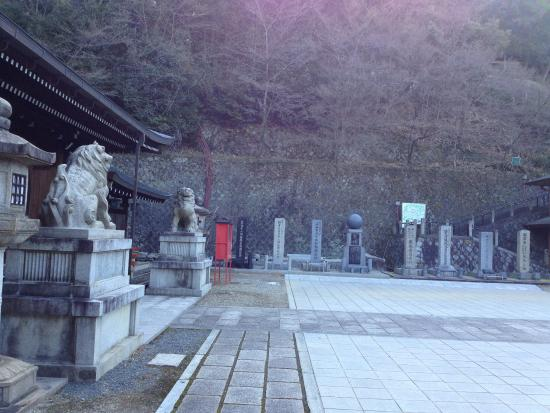 Kyoto Ryozen Gokoku Shrine - Picture of Kyoto Ryozen ...