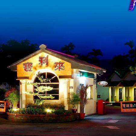 Baolilai Motel