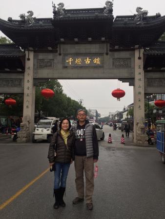 Jiangsu, Kina: 千燈古鎮