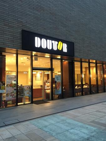 Doutor Coffee Minatomirai Grand Mall Park