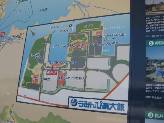 Oi-cho, Japan: 向かいに道の駅があり、のんびり過ごせる