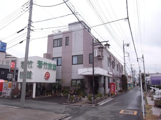 Wakatake Ryokan Photo