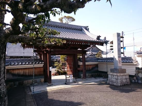 Encho-ji Temple