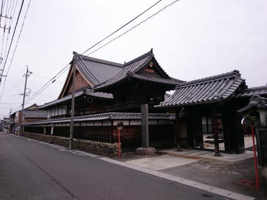 Ryojun-ji Temple