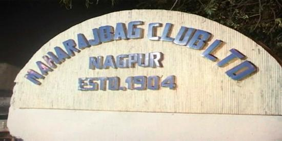 Maharaj Bagh Club