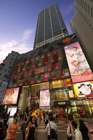 World Trade Center (Causeway Bay): wtc more