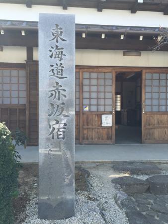 Kyu Tokaido Akasaka