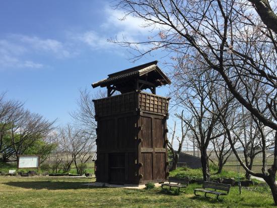 Inajoshi Park