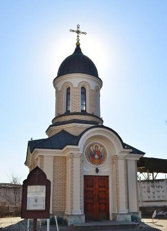 Chapel of the Archangel Michael