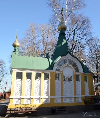 Часовня-усыпальница храма Святого Праведного Иова Многострадального.