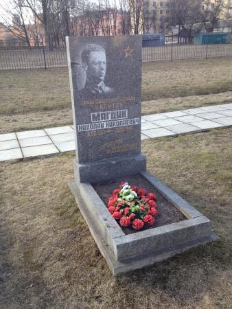 N.N. Magdik Monument