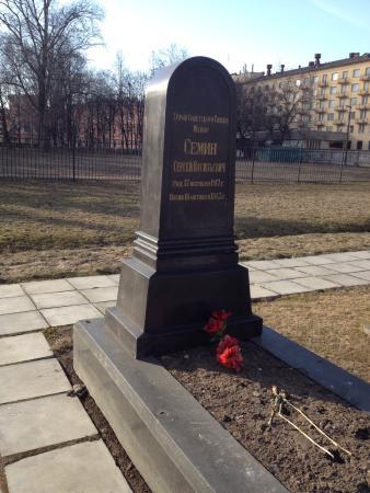 S.V. Semina Monument