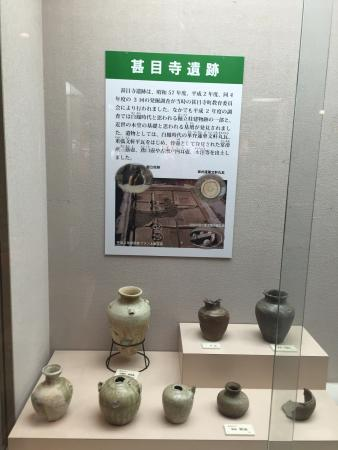 Jimokuji Cultural History Museum