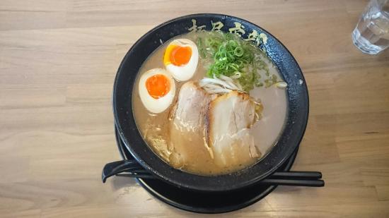 Menya Kotatsu