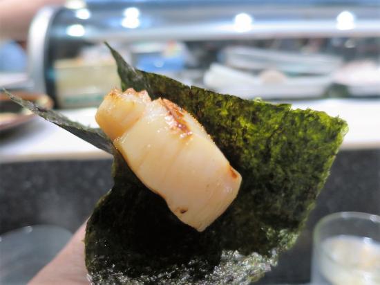 Sushi Murayama: 帆立の磯辺巻き