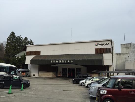 Enakyo Kokusai Hotel