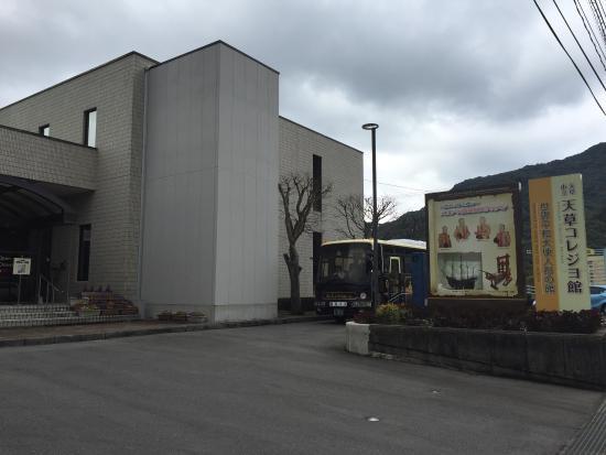 Amakusa Koregio Museum