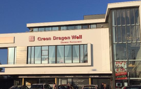 Green Dragon Well