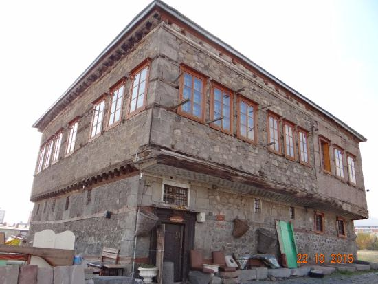 Провинция Эрзурум, Турция: Erzurum