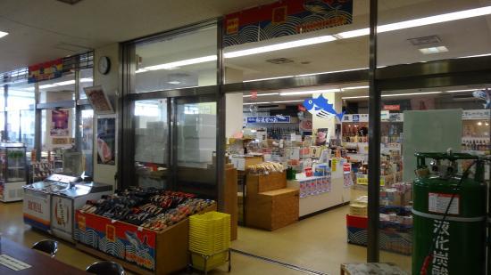 Makurazaki, Япония: 店舗内
