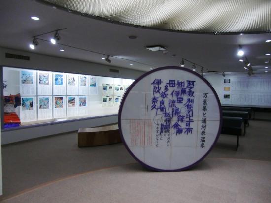 Yugawara Tourisum Chamber