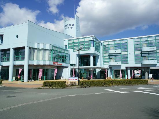 Takashima City Kanko Bussan Plaza