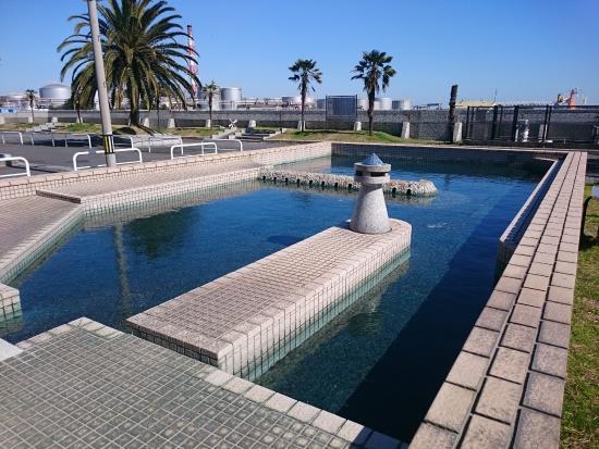 Inaba Okina Memorial Park