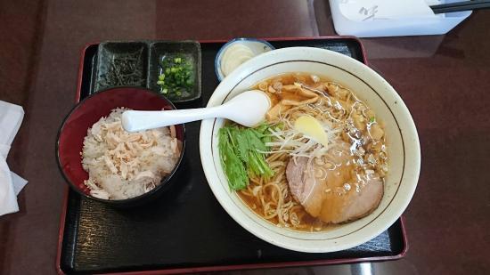 Men-Ya Ichiri