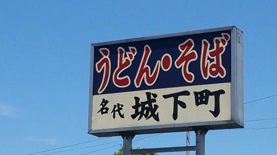 Jokamachi Honjo