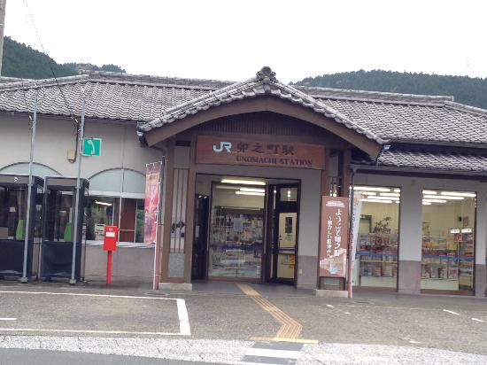 Unomachi Station