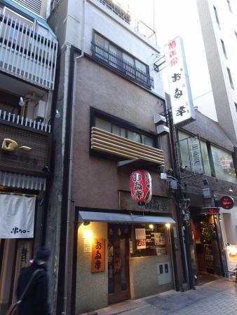 Otako Shinjuku
