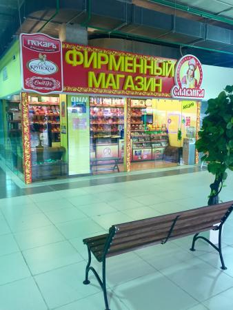 Factory Store Slavyanka
