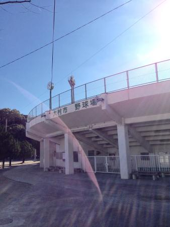 Omura City Baseball Stadium