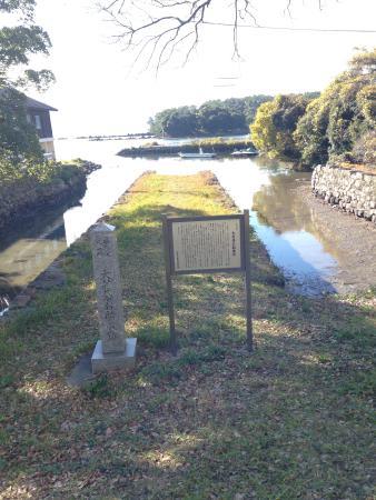 Omurahan Ofunagura Remains
