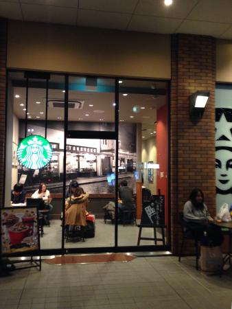 Starbucks, Amu Plaza Nagasaki