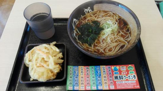 Yudetaro Fukaya Kayaba