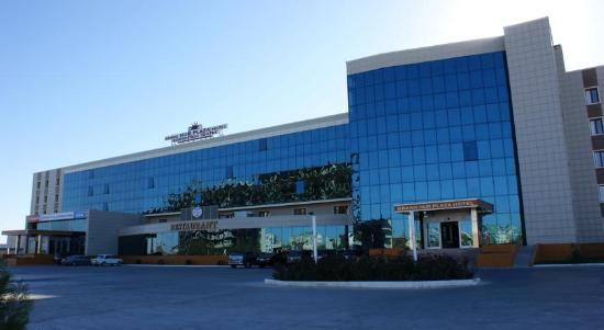 Grand Nur Plaza Hotel and Conf Centre