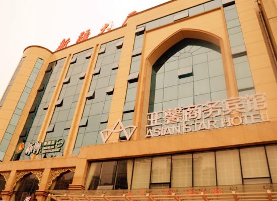 Yaxin Business Hotel
