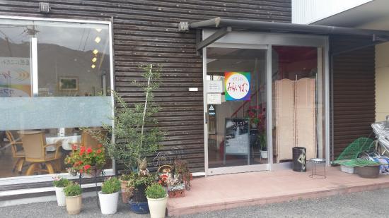 Mirai Bako Osaka