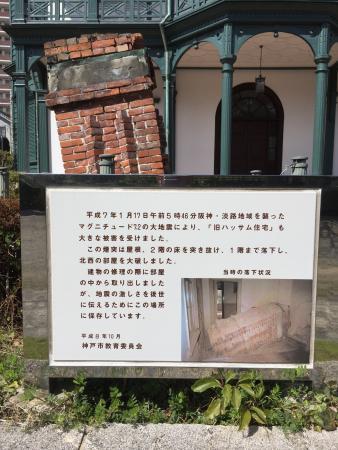 Former Hassam House: photo2.jpg