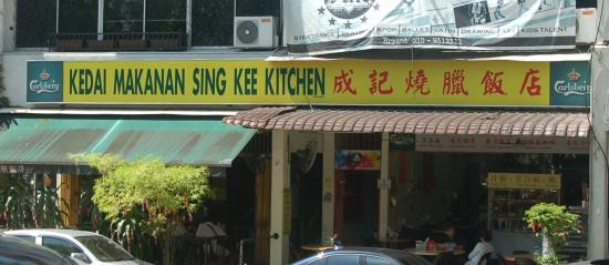 Sing Kee Kitchen