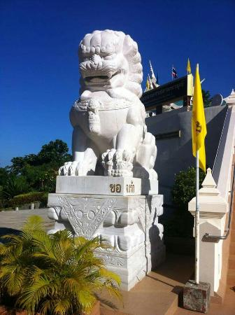Wat Pa Phukon