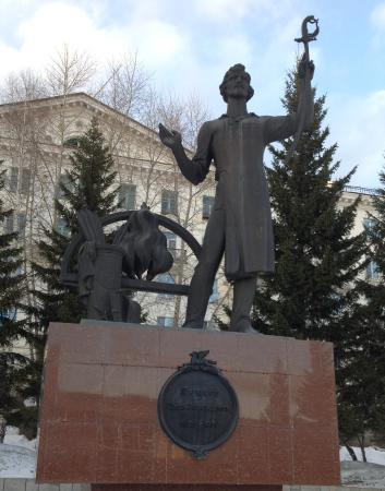 Monument to Bushuyev