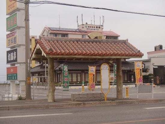 Resort In Rasso Ishigaki Image