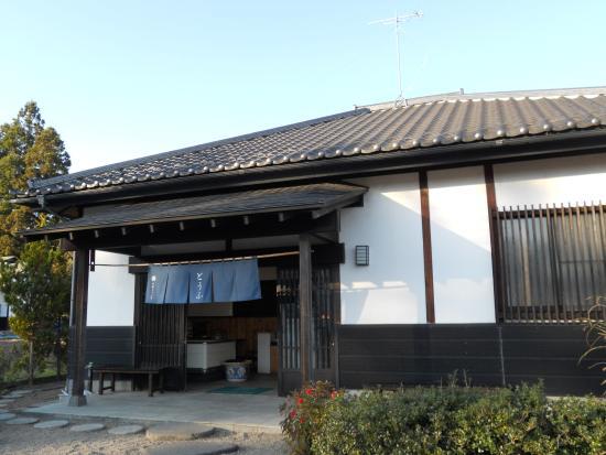 Ota Tofu Shop