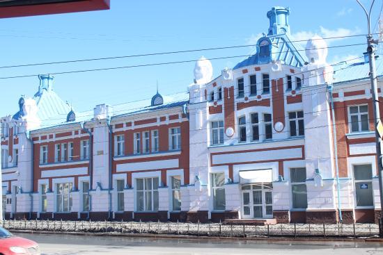 Flour House