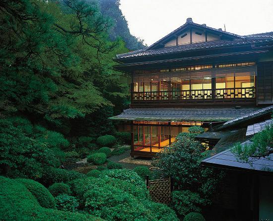 Granvia Kyoto Hotel Best Rate