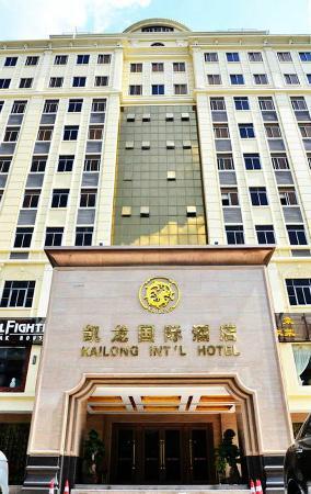 Kailong International Hotel: Hotel